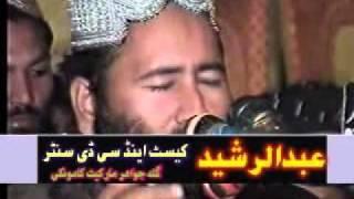 """"""" BETI KI AZMAT"""" By Qari khalid Mujahid sahab-2l8"""