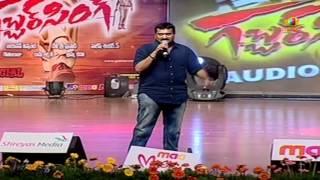 getlinkyoutube.com-Pawan laughing at Ganesh Bandla speech - Gabbar Singh audio launch