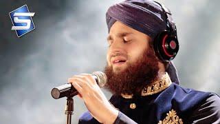 Hafiz Ahmed Raza Qadri New Hajj Track -Kabe Ki Ronaq Kabe Ka Manzar -New Naat Album Hajj Season 2017