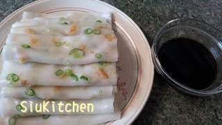 getlinkyoutube.com-[Eng-subbed] How to make Rice Noodle Roll ( 葱花蝦米腸粉)