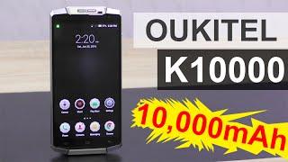 getlinkyoutube.com-OUKITEL K10000 (10,000mAh) Smartphone Review from Banggood.com