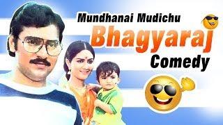 getlinkyoutube.com-Mundhanai MudiChu - Full Comedy