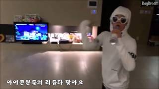 아이콘님들과 레드벨벳님들을 못보겠다는 보미 (feat. 간접광고 페브리X)