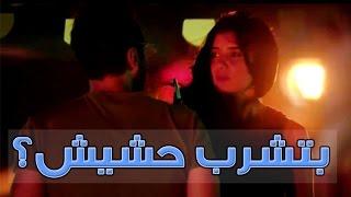 getlinkyoutube.com-Enrique iglesias song - From Ahwak Movie ◄ اغنية رنا ود/شريف علي الشاطئ (1) من فيلم اهواك
