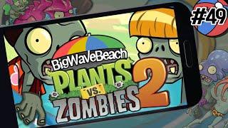 getlinkyoutube.com-사상 최고의 난이도 비치 스테이지! 식물대좀비 투! 49편(plants vs zombies 2) - 모바일 Mobile [양띵TV삼식]