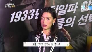 getlinkyoutube.com-[27062015] SBS Movie World: Assassination Movie Cast Interview