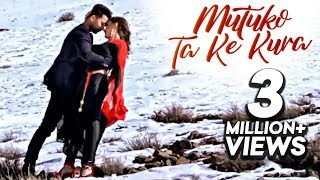 getlinkyoutube.com-Mutuko Ta Ke Kura - Rajina Rimal Ft. Nandita Kc | New Nepali Adhunik Song 2015