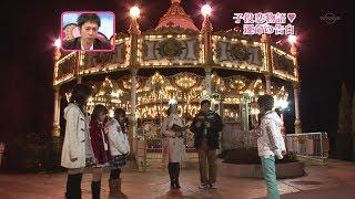 getlinkyoutube.com-子役恋物語15 ~1周年記念SP~