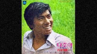 getlinkyoutube.com-1972 나훈아 골든 히트 퍼레이드 제1집