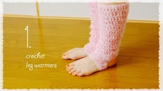 getlinkyoutube.com-レッグウォーマーの編み方・作り方(1)【かぎ針】おうち用☆ diy crochet leg warmers tutorial / English sub