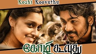getlinkyoutube.com-tamil movie Kozhi Koovuthu | Kozhi Koovuthu | Full Tamil Movie Online | 2014 upload