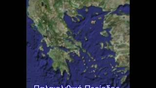 The land of Greece from prehistory to 2007