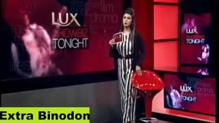 আয়নাবাজি-Aynabaji 2016 | Full Movie | Chanchal | Nabila | Amitabh Reza