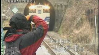 getlinkyoutube.com-写真家 矢野直美さん