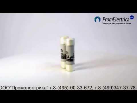 013306 Legrand - Промышленные цилиндрические предохранители/плавкие вставки 10x38mm