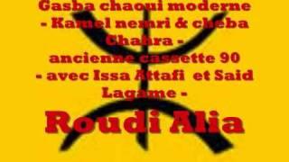 getlinkyoutube.com-Gasba Chaoui - Kamel Nemri & Chaba Chahra - Roudi Alia
