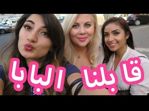 فلوق: سفرتي على ايطاليا | Vlog: My Trip to Italy