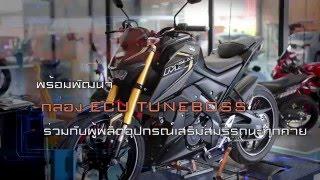 getlinkyoutube.com-Yamaha M-SLAZ อัพลูกสูบ ใส่กล่อง Tune Boss วิ่ง 199 กม./ชม. บนไดโน่