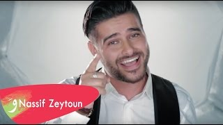Nassif Zeytoun - Mich Aam Tezbat Maii [Official Music Video] / ناصيف زيتون - مش عم تضبط معي