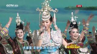 getlinkyoutube.com-Song Zuying MV -Hmong Chinese Music and dance