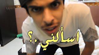 getlinkyoutube.com-#اسالني 150k | الوليد بن طلال يتابع الكومنتات !