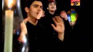 Ae Alam Afrashtey, Ali Shanawar & Ali jee 2013 14