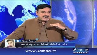 getlinkyoutube.com-Imran aur Reham ki talaq kyun hui - Nadeem Malik Live, 02 Nov 2015