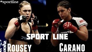 getlinkyoutube.com-Ronda Rousey vs Gina Carano ll Stay Strong!