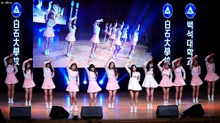 getlinkyoutube.com-170221 우주소녀 (WJSN,Cosmic Girls) Secret(비밀이야) [전체] 직캠 Fancam (백석대학교OT) by Mera