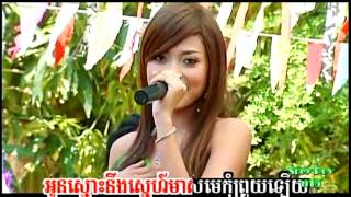 getlinkyoutube.com-Khemarak Srey Pov : Chhnam Thmey