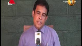 Sri Lankan Economy