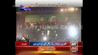 Banay Ga Naya Pakistan  (PTI Official Song)
