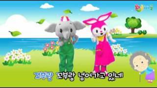 getlinkyoutube.com-[동요]꼬부랑 할머니
