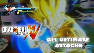 getlinkyoutube.com-Dragon Ball Xenoverse All Ultimate Attacks (Playable Characters)
