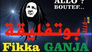 getlinkyoutube.com-Rafik GANJA - Allô Bouteflika ! -RAGGA  REGGAE algerien .