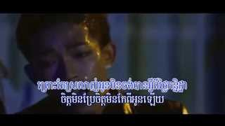 getlinkyoutube.com-New khmer song - ទឹកភ្លៀងលាងទឹកភ្នែក VCD HD    Rich Kids Media : karaoke subtitle