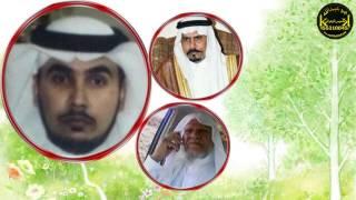 """getlinkyoutube.com-"""" السمي""""   كلمات الشاعر فهد عيدان الكناني    اداء عبدالله الشبرقي"""