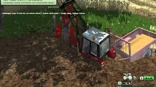 getlinkyoutube.com-Simulator Farmy 2013 na Multiplayer odc 8