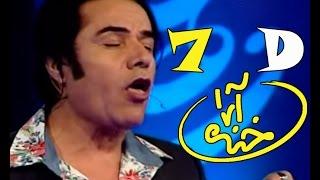 getlinkyoutube.com-Khanda Araa Comedy Show With Zalmai Araa Ep.07 - Part4     خنده آرا