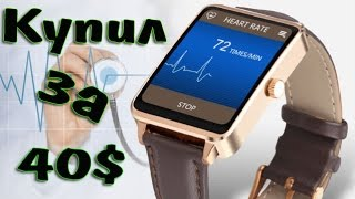 getlinkyoutube.com-Умные Часы OUKITEL A58 Smart Watch за 40$. Посылка из Китая.