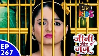 Jeannie aur Juju - जीनी और जूजू - Episode 267 - Jeannie Is In Trouble