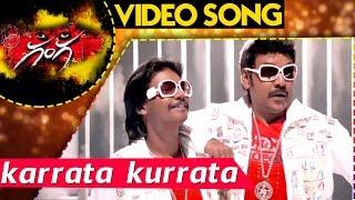 getlinkyoutube.com-Karrata Kurrata Video Song || Ganga (Muni 3) Movie Songs || Raghava Lawrence, Nitya Menon, Taapsee