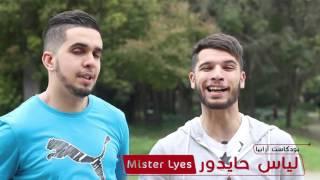 لياس حايدور Mister Lyes في Meet UP اليوتيوبرز الجزائريين DZ YOUTUBERS