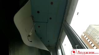 Как нельзя утеплять балкон. некоторые ошибки. - youtube.