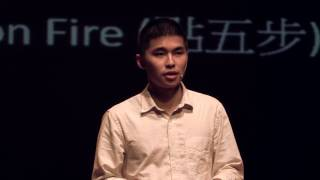 The Name They Put On Me | Neo Yau | TEDxHKBU