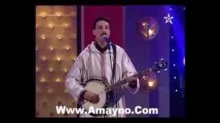 getlinkyoutube.com-Lahcen Bizenkad - ira zin leflouss
