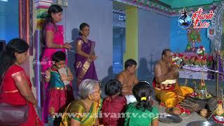 சரவணை தேவபுரம் ஸ்ரீ கதிர்வேலாயுதசுவாமி கோவில் கொடியேற்றம் 25.07.2020