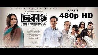 getlinkyoutube.com-Choukath 2015 Bengali Full Movie PART 1 I Sreelekha Mitra I Tota Roy Choudhury I Saayoni Ghosh