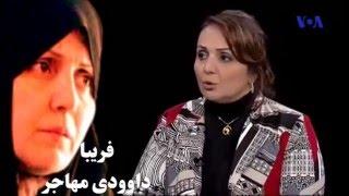 getlinkyoutube.com-Fariba Davoudi Mohajer,  اصلاح طلبان در قتلهاي زنجيره اي « فريبا داوودي مهاجر»؛