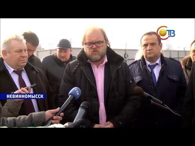 Краевые власти уточнили дорожную карту развития ставропольской промышленности